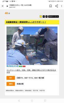 Screenshot_20201017_092900_comandroidchrome.jpg